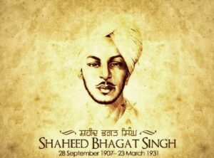 Can the chart of Shaheed Bhagat Singh, born on 28 September 1907, Banga, Faisalabad be analyzed?
